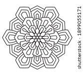 Mandala Flower  Pattern...