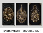 Islamic  Wall Art . 3 Pieces Of ...