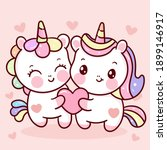 cute unicorns couple vector...   Shutterstock .eps vector #1899146917