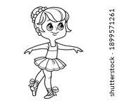 beautiful ballerina girl in... | Shutterstock .eps vector #1899571261