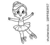 beautiful cartoon ballerina...   Shutterstock .eps vector #1899583957