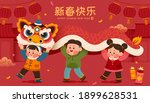 2021 Cny Banner With Cute Asian ...
