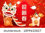 cny cute baby cows playing lion ... | Shutterstock .eps vector #1899632827