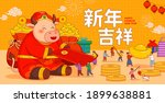 2021 cny banner with miniature... | Shutterstock .eps vector #1899638881