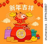 2021 cny cartoon banner. cute... | Shutterstock .eps vector #1899638887