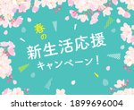 Pink Cherry Blossom Vector...