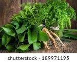 fresh raw organic green...   Shutterstock . vector #189971195