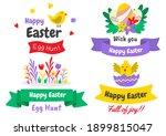 easter vector illustration for...   Shutterstock .eps vector #1899815047