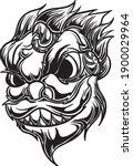 black and white lion dance...   Shutterstock .eps vector #1900029964