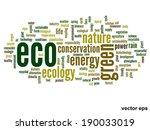 vector concept or conceptual... | Shutterstock .eps vector #190033019