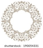 empty decorative unit | Shutterstock .eps vector #190054331