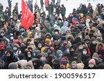 perm city  russia   january 23  ... | Shutterstock . vector #1900596517