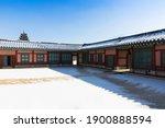 gyeongbokgung palace  seoul ... | Shutterstock . vector #1900888594