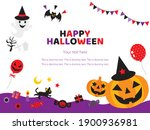 illustration of the card of the ...   Shutterstock .eps vector #1900936981