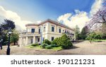 Small photo of the house of king in mon repo in Corfu island in Greece