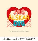 "inscription ""i love you"" in... | Shutterstock .eps vector #1901267857"