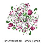 floral frame. vector watercolor ... | Shutterstock .eps vector #190141985