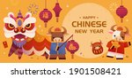 2021 Cny Lion Dance Banner With ...