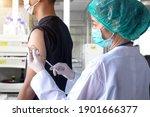 coronavirus covid 19 vaccine... | Shutterstock . vector #1901666377