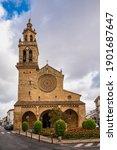 San Lorenzo Church In Cordoba ...