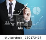 business man hand drawing a... | Shutterstock . vector #190173419