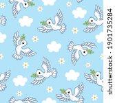 vector seamless illustration... | Shutterstock .eps vector #1901735284