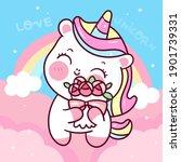 cute unicorns vector holding... | Shutterstock .eps vector #1901739331