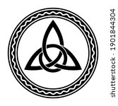 triquetra with extra twist  a...   Shutterstock .eps vector #1901844304