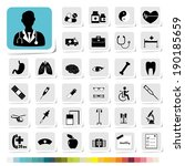 healthcare and medical icon for ... | Shutterstock .eps vector #190185659