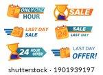 sale countdown badges. last...   Shutterstock .eps vector #1901939197