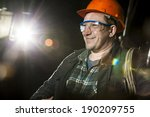 portrait of a worker at the...