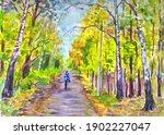 Walk In The Autumn Park  Golden ...