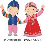 korean children who came in... | Shutterstock .eps vector #1902473734