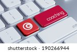 tunisia high resolution... | Shutterstock . vector #190266944
