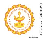 coat of arms of maharashtra is...   Shutterstock .eps vector #1902805204
