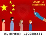 china flag background.time to... | Shutterstock .eps vector #1902886651