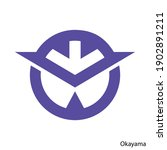 coat of arms of okayama is a... | Shutterstock .eps vector #1902891211