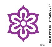 coat of arms of kyoto is a... | Shutterstock .eps vector #1902891247