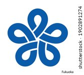 coat of arms of fukuoka is a... | Shutterstock .eps vector #1902891274
