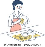 illustration of a woman washing ... | Shutterstock .eps vector #1902996934