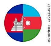 round icon with cambodia and... | Shutterstock .eps vector #1903218397