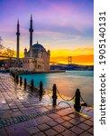 Small photo of ISTANBUL, TURKEY. Beautiful Istanbul sunrise landscape with colored clouds. Istanbul Bosphorus Bridge (15 July Martyrs Bridge. Turkish: 15 Temmuz Sehitler Koprusu).
