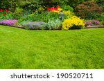 Green Space With Flowers In Th...