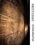 Luxor Temple In Luxor Egypt....