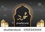 al isra wal mi'raj means the... | Shutterstock .eps vector #1905343444