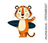 cute cartoon striped red tiger. ... | Shutterstock .eps vector #1905688267