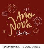 ano novo chin s 2021. chinese... | Shutterstock .eps vector #1905789511