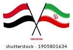 yemen and iran flags crossed... | Shutterstock .eps vector #1905801634