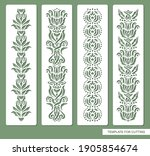 set of decorative seamless... | Shutterstock .eps vector #1905854674
