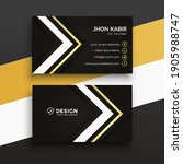 business card template with...   Shutterstock . vector #1905988747
